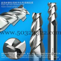 Buy cheap milling cutter for aluminium,Aluminum milling cutt from wholesalers
