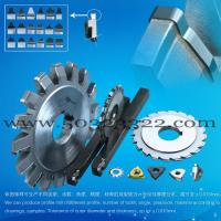 Buy cheap Worm milling cutter,Gear Milling Cutters from wholesalers