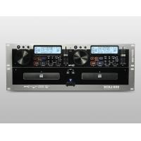 Buy cheap Dual DJ CD Player from wholesalers