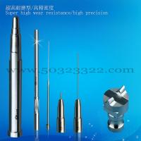 tungsten carbide pin