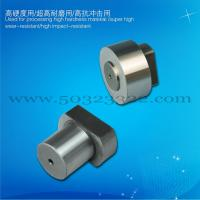 Buy cheap Shaft sleeve,pump shaft sleeve from wholesalers