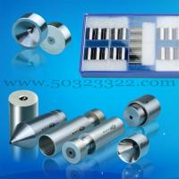 Buy cheap wire drawing die, extrusion die from wholesalers