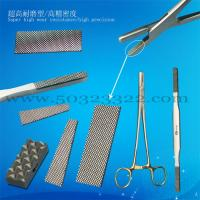 Buy cheap Medical scissors,Pliler,file,Carbide tip from wholesalers