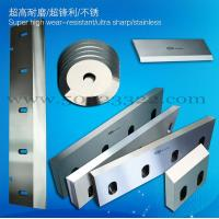 Buy cheap cutter for the rubber machin, cutter for the plast from wholesalers