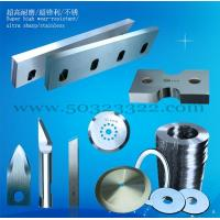 Buy cheap cutter, HSS cutter,Paper Slitter Knife from wholesalers