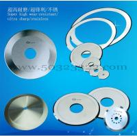 Buy cheap cutting blade for the paper from wholesalers