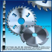 Buy cheap high speed steel saw blade with inserted teeth from wholesalers