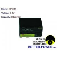 Buy cheap Camera/camcorder batteries Model: BP-945 from wholesalers