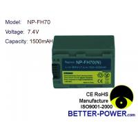 Buy cheap Camera/camcorder batteries Model: NP-FH70 from wholesalers