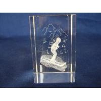 Buy cheap 3D laser crystal ND017 from wholesalers