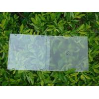 Buy cheap 5mm Slim Single semi-clear CD Case from wholesalers