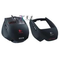 Buy cheap Logitech amazing laser gaming mouse --G9 from wholesalers
