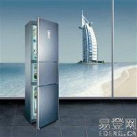 Buy cheap Fridge Hualing Refrigerator from wholesalers