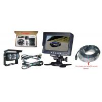 Buy cheap EV-6099MS 6 inch Universal car rear view system from wholesalers