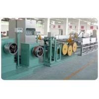 Buy cheap Band material finishing continuous heat treatment furnace from wholesalers
