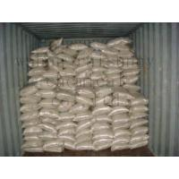 Buy cheap Sodium Formate Potassium Formate from wholesalers