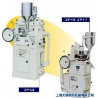 Buy cheap ZP33、ZP19、ZP17 ROTARY TABLET PRESS from wholesalers