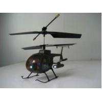 Buy cheap Purple Light drip RC EP helicopter from wholesalers