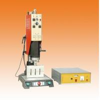 Buy cheap Standard ultrasonic hot fix machine from wholesalers