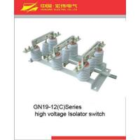 GN19-12(C)Series Indoor High Voltage Isolator switch