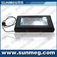 Buy cheap 120W LED Grow Light from wholesalers