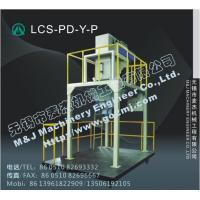 Model: Cereals Packing Machine