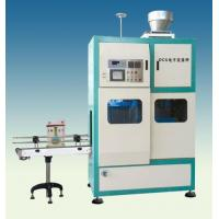 Buy cheap Automatic Shaping Vacuum Packer from wholesalers