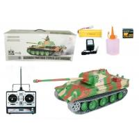 Buy cheap 1:16 RC tank panther G Model with smoke from wholesalers