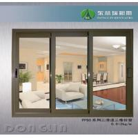 Buy cheap PP50-3 Tracks & 3 Sashes Window from wholesalers