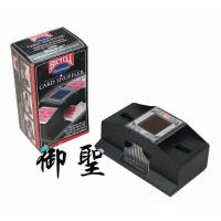 Buy cheap Bicycle automatic card shuffler No.:J107 from wholesalers