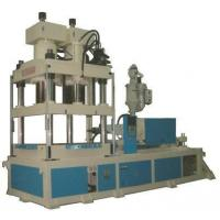 Buy cheap Shoe Sole Molding Machine from wholesalers