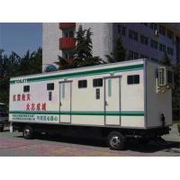 Buy cheap Mobile Public Toilet Module:Trailer type from wholesalers