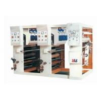 Buy cheap Printing Press medium-size product