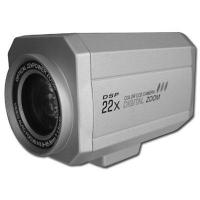 Buy cheap All-in-one camera KE-22X1 product