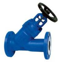 Buy cheap Bellows Valve DIN Bellows Sealed Globe Valve from wholesalers