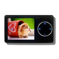 Buy cheap 2.0inches MP4 Player with FM tuner from wholesalers