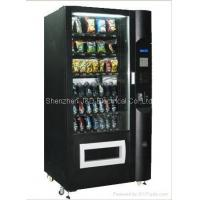 Buy cheap vending machine SHZ-43 from wholesalers