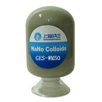 Buy cheap Nano germanium solution  GES-WM50 from wholesalers
