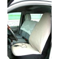 Buy cheap Electric Heating Car Seat Cover from wholesalers