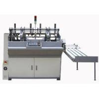 Buy cheap Innovo580-1 Page gluing machine from wholesalers