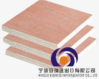 Buy cheap Plywood Marine Ply from wholesalers