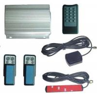 Buy cheap Car alarm system GPSTrackingAlarm from wholesalers