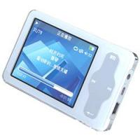 Buy cheap MP4 Player LADS-T02050 MP4 Player from wholesalers