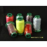 Buy cheap New snap mini spool embroidery thread from wholesalers