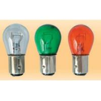 Buy cheap H7 bulbs s25 type from wholesalers