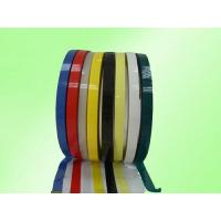 Buy cheap Mylar PET Polyester Insulate Tape for Electronic Purpose from wholesalers