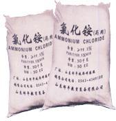 Buy cheap Ammonium Chloride Food Grade from wholesalers