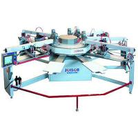 Automatic multi-colo... Automatic multi-color disc  screen printing machine