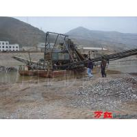 Buy cheap Sand dredger :201026132425 from Wholesalers