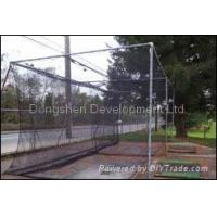 Buy cheap Golf Netting from wholesalers